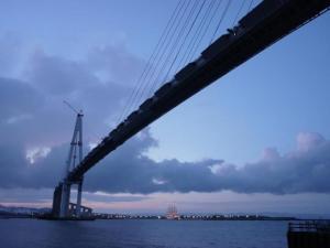 bridge japan yukio kutuswada