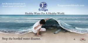 ENAGIC KANGEN BEACH COVER KID